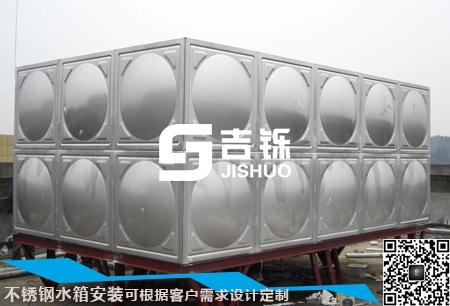 合川不锈钢保温水箱